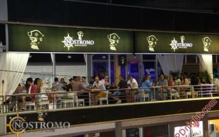 Olimp, Nostromo & Intermezzo group, 11.07.2015.