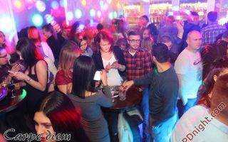 Svečano otvaranje, Caffe bar Carpe diem Prijedor, 09.12.2016.