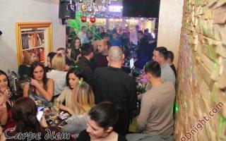 Repriza Nove godine 2017, Caffe bar Carpe diem Prijedor, 01.01.2017.