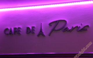 Cafe de Paris Prijedor, 06.03.2019.
