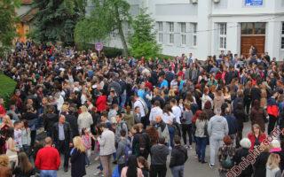 """Maturanti JU centar """"Sunce"""" i Ugostiteljsko-ekonomske škole Prijedor, 21.05.2019."""